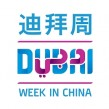 dubai week logo