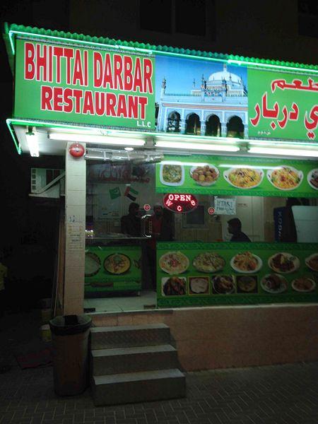 nEO_IMG_迪拜的平民美食1272