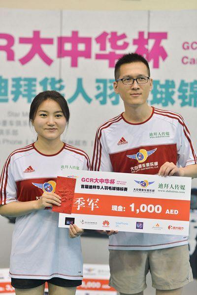 nEO_IMG_nEO_IMG_Badminton Final_65