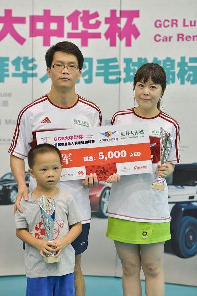 nEO_IMG_nEO_IMG_Badminton Final_67
