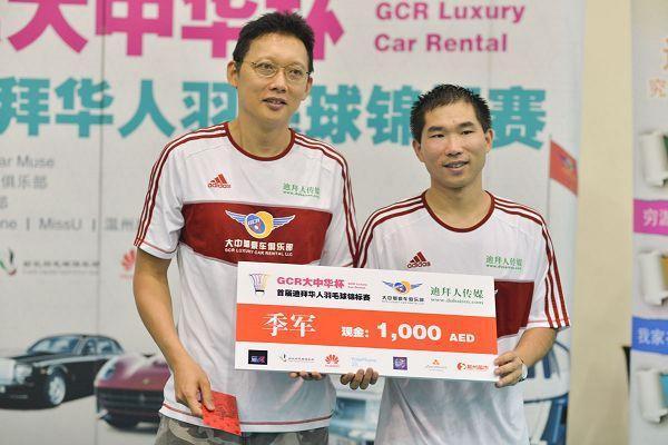 nEO_IMG_nEO_IMG_Badminton Final_74