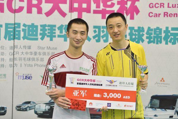 nEO_IMG_nEO_IMG_Badminton Final_75