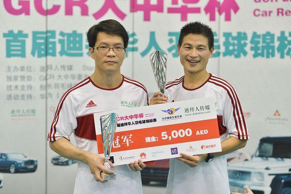 nEO_IMG_nEO_IMG_Badminton Final_76
