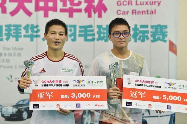 nEO_IMG_nEO_IMG_Badminton Final_77