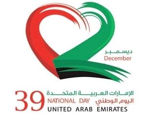 nEO_IMG_uae logo 39