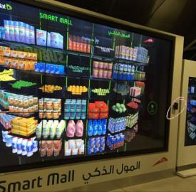 实用 ▏如何在Emirates Mall地铁站在线购物278