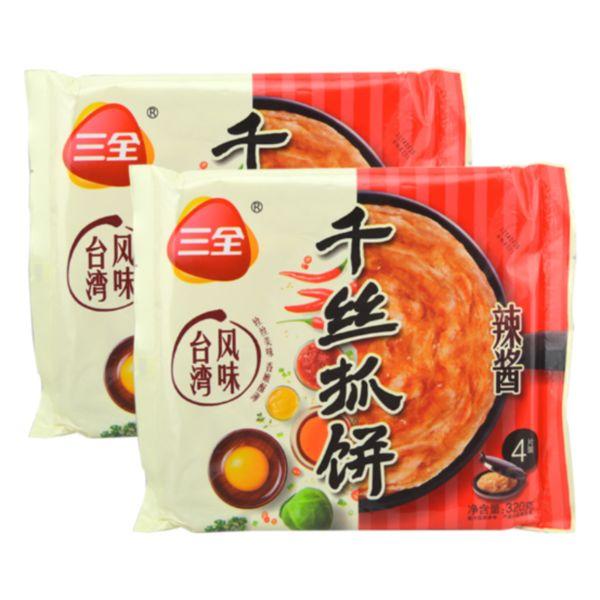 nEO_IMG_C超市良品 第二季 4269