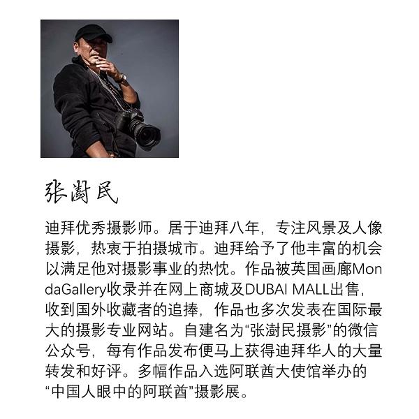 nEO_IMG_zhang