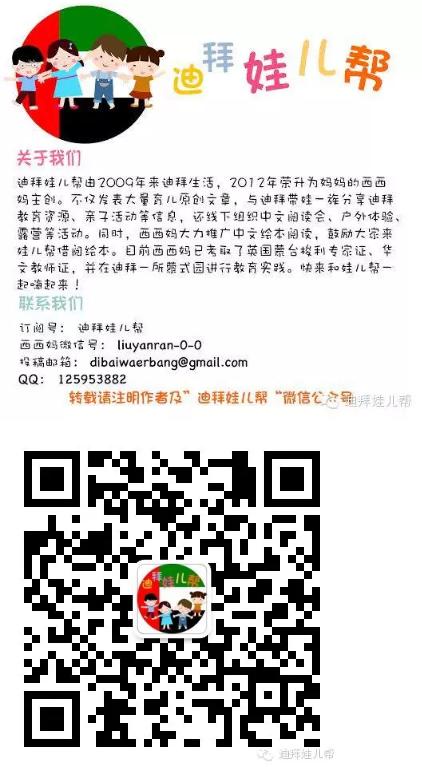 UC截图20170524132628