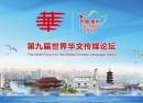华文传媒图1