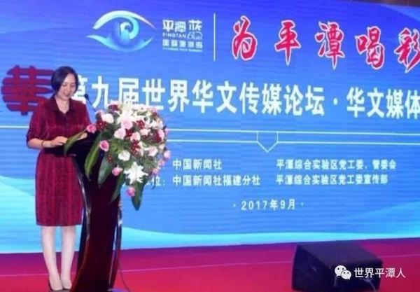 华文传媒图7