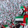 迪拜国庆节假日
