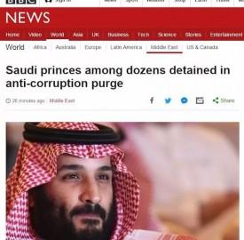王子被抓2