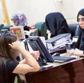 迪拜工作签证1